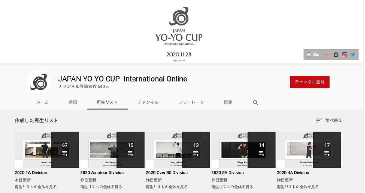 #JYYCIO 2020 カップ全部門映像公開! / All Divisions Players Uproaded!