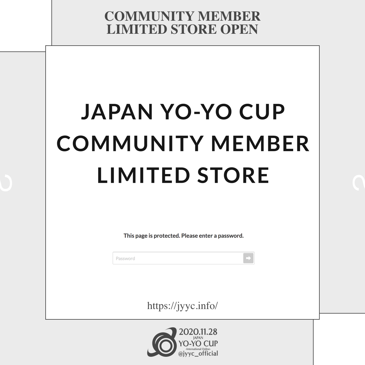 """""""JAPAN YO-YO CUP"""" コミュニティ会員限定クリスマスセール開催! / Christmas Sale for Community Members Only!"""